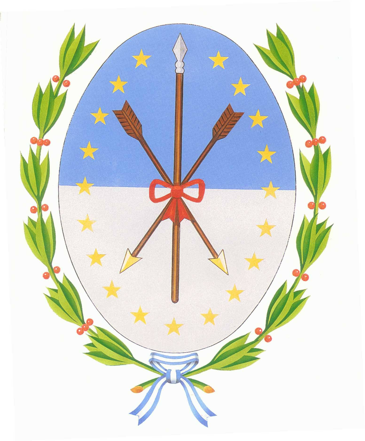 Escudo De La Provincia De Santa Fe